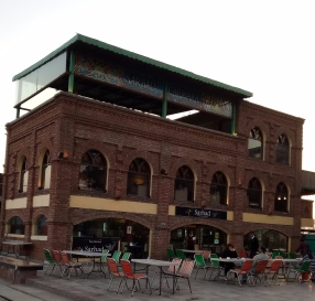 Sarhad Restaurant