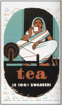 Swadeshi Tea